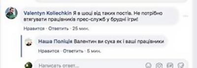 http://prozak.info/ZHittya/Ekologiya/CHomu-ekologi-aktivisti-Zakarpattya-povinni-provesti-chistku-v-svoyih-ryadah